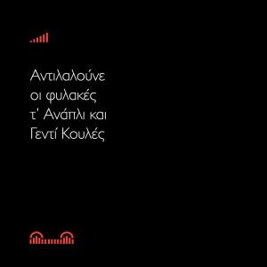 -song-lyrics-vamvakaris--graphic-design-georgiakalt-4