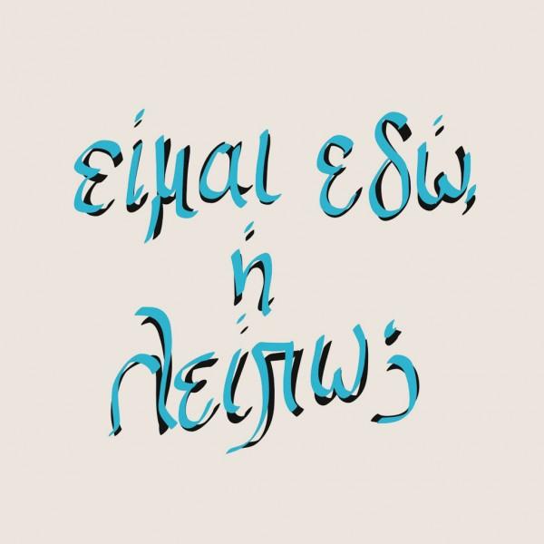 words&thecity_graphic_design_by_georgia_kalt_2
