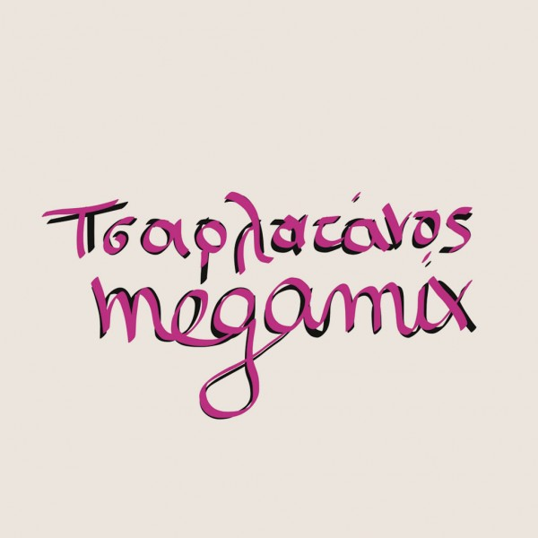 words&thecity_graphic_design_by_georgia_kalt_4